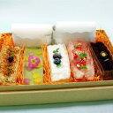 冷蔵(生ケーキ)でお届け!ホテルのデザートをご家庭に☆ケースは外さずお召し上がりください...