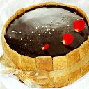 冷蔵( 生ケーキ )でお届け! バースデーケーキ 特別な日の、特別なケーキ☆パーティやお誕生日...