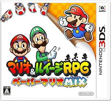 マリオ&ルイージRPG ペーパーマリオMIX - 3DS