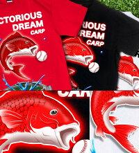 """【鯉】【カープ】【メンズ】【レディース】【Tシャツ】【ロングTシャツ】【長袖/半袖】【ボール】【XS/S/M/L/XL/XXL】【2L/3L】VICTORIOUS-DREAM""""CARP""""【アメカジ】【広島】【優勝】【グラフィティ】【サイズ】【大きめサイズあり】"""