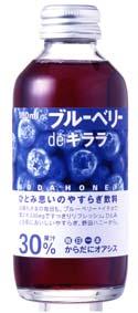 ブルーベリーdeキララ 180ml【RCP】【10P02Mar14】