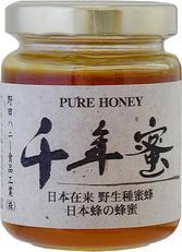 日本蜂の集めたはちみつ 幻の蜂蜜 国産 千年蜜150g