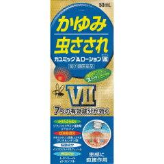 【第2類医薬品】AJD カユミックAローションVII 50mL|368円(税抜)