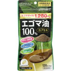 AJD 健美舎 エゴマ油100%カプセル 120カプセル(健康食品)