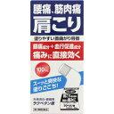 【第3類医薬品】AJD ラクペタン液 100mL(トクホンチールの類似処方)
