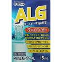 【第2類医薬品】AJD クリスタル・ナウAL 15mL(エージーアイズを超える処方)