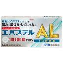 【第2類医薬品】興和 エバステルAL 6錠