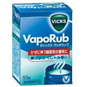 大正 ヴイックス(VICKS)ヴェポラッブ ジャータイプ50g(指定医薬部外品)