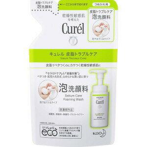 花王 Curel キュレル 皮脂トラブルケア 泡洗顔料 つめかえ用 130mL(医薬部外品)