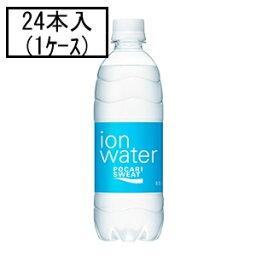 「2個なら送料無料」大塚 ポカリスエットイオンウォーター 500mL×24本(1ケース)(飲料)