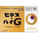 【第(2)類医薬品】シオノギ セデス・ハイG 顆粒6包