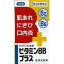 【第3類医薬品】皇漢堂 ビタミンBBプラス 140錠