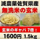 圧倒的に美味しい玄米(米ぬかたっぷり!発芽玄米・無洗米)は白米モードで楽々炊飯できます! 減...