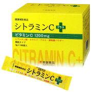 シトラミン ビタミン ヒアルロン