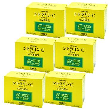 シトラミンC 60袋入り×6箱【送料無料】健康補助食品ビタミンC・E・B2配合スティック 分包タイプ
