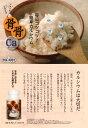 骨骨カルシウム 炊飯・調理用1瓶90粒入 12本 2