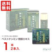 隈笹エキス2個(濃縮液)65g