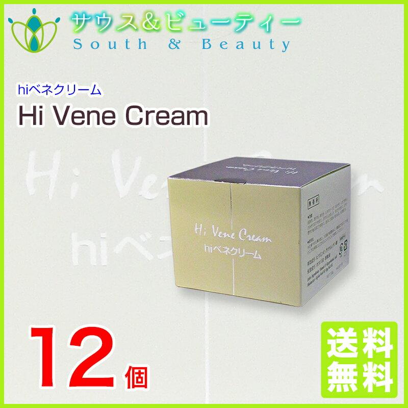 ハイベネクリーム 12個サンケイ薬品 hiベネクリーム 医薬部外品:サウス&ビューティー