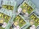 【ギフト】 竹炭豆50袋セット「10袋×5」(1袋15g入×10)
