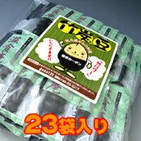 健康菓子:竹炭豆