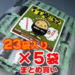 """健康カーボン菓子古来から伝わる""""竹炭を食べる""""民間療法を豆菓子に!しかも美味しくてクセに..."""