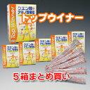 元気健康本舗 「genki21」提供 <small>美容・健康・ダイエット</small>通販専門店ランキング3位 『トップウィナー』5箱セット[5g×30包入が5箱]