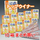 元気健康本舗 「genki21」提供 <small>美容・健康・ダイエット</small>通販専門店ランキング8位 『トップウィナー』10箱セット[5g×30包入が10箱]