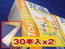 元気健康本舗 「genki21」提供 <small>美容・健康・ダイエット</small>通販専門店ランキング7位 『トップウィナー』2箱セット[5g×30包入が2箱]