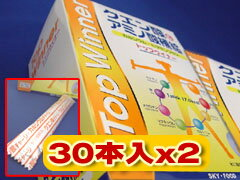 『トップウィナー』2箱セット[5g×30包入が2箱]10P26Mar16