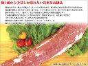 【冷凍食品】【お取り寄せ】元気豚 ヒレブロック 不定貫(500g以上)【千葉県産豚肉】【三元豚】 3