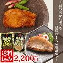 元気豚 選べるロース味噌漬セット【千葉県産豚肉】【三元豚】【送料込み】