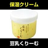 【あす楽】【ダイイチ】豆乳くりーむ(100ml)【保湿クリーム】【1個】
