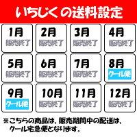発送カレンダー(COOL便)