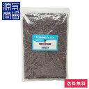 バスソルト用 パキスタン産 ブラック岩塩(粗粒) 1kg
