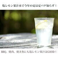 【イタリア・シチリア産】有機レモン果汁ストレートオーガニック100%