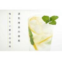 【イタリア・シチリア産】有機レモン果汁ストレートオーガニック100%(360ml)