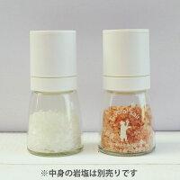 源気商會オリジナルソルトミル5本セットセラミックおしゃれペッパーミル可愛いかわいいレトロガラス瓶セラミック刃調味料入れソルト塩岩塩ミルソルトシェイカーしお