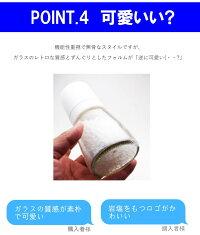 源気商会ソルトミル