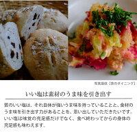 源気商会クリスタル岩塩250g