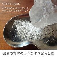 クリスタル岩塩ブロック