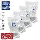 【送料無料・定形外郵便】マグマ塩 料理用 100g