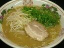 初めての方限定【送料無料】【生スープげんこつらーめん】広島しょうゆとんこつ生スー