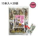 【大量購入】【送料無料】十穀いわて 15本入×20袋(岩手県産雑穀) 2