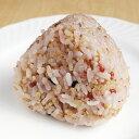 野球部の おにぎり [マヨたまご] 130g [玄米と雑穀が3割入った  手作りの おむすび です]