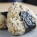 玄米 おにぎり 焼き海苔玄むす [ 手作りの 玄米おむすび です]【RCP】02P13Dec13