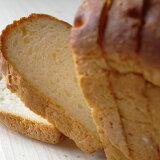 乳アレルギー対応 トランス脂肪酸フリー 無添加 胚芽 玄米パン 山食パン(3枚切り)