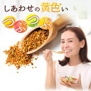 【ビーポーレン(45g】ポーレン...
