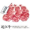 [贈答用]【送料無料】[新鮮!厳選☆産地直送]☆日本三大和牛...