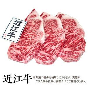 日本最大級の牛肉お取扱い☆創業大正10年安心・安全の老舗から最高級近江牛を!ご家庭で♪ギフ...