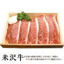 【送料無料】米沢牛 焼肉用霜降りモモ1Kg 木箱入り[贈答兼...